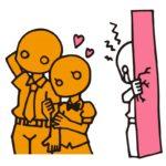 嫉妬 の仕組み~ヤキヤキモチモチ~